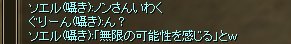20060529-2146.png